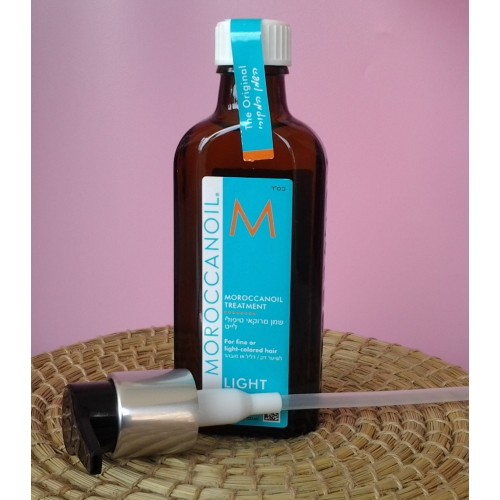 Óleo de Argan Light Moroccanoil 100ml